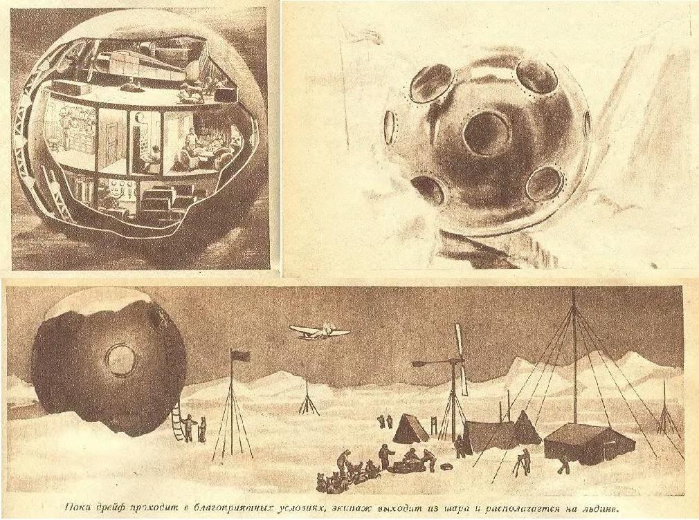 Монофон, атомный самолет исмарт-будильник. 20 рисунков обудущем изпрошлого