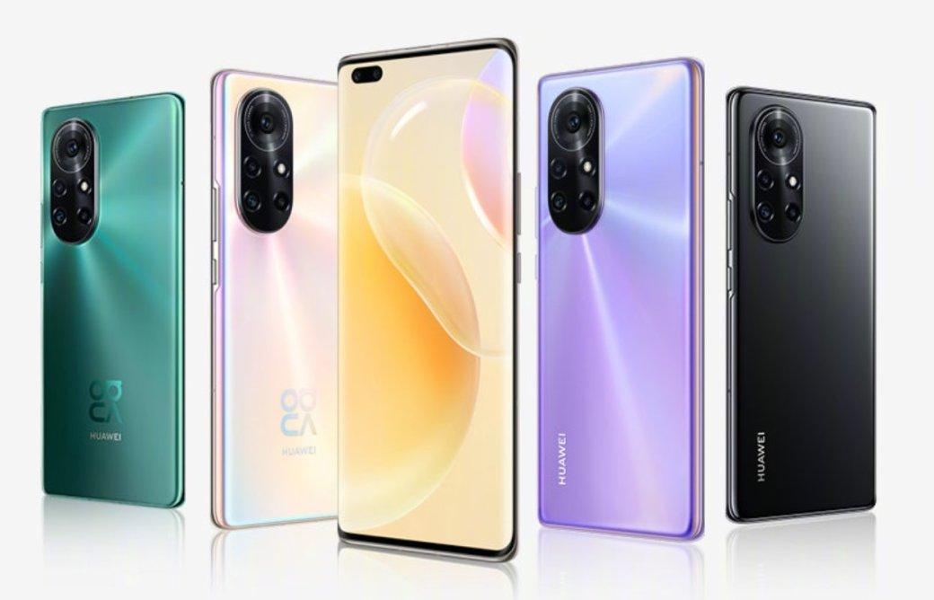 ВРоссии представили камерофон Huawei Nova 8: экран 90 Гц, EMUI 12 изарядка 66 Вт