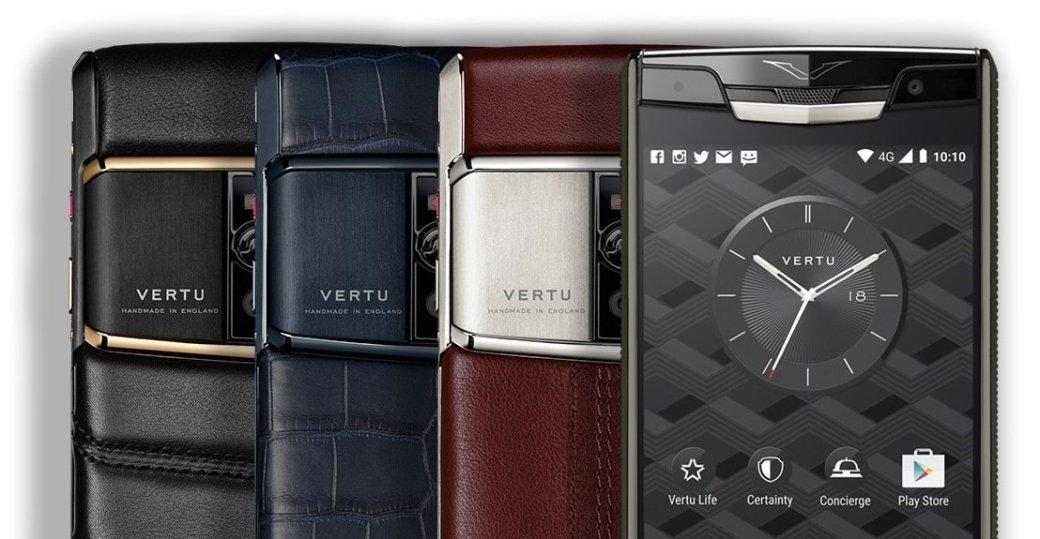 Производитель самых дорогих смартфонов в мире Vertu обанкротился. Как?