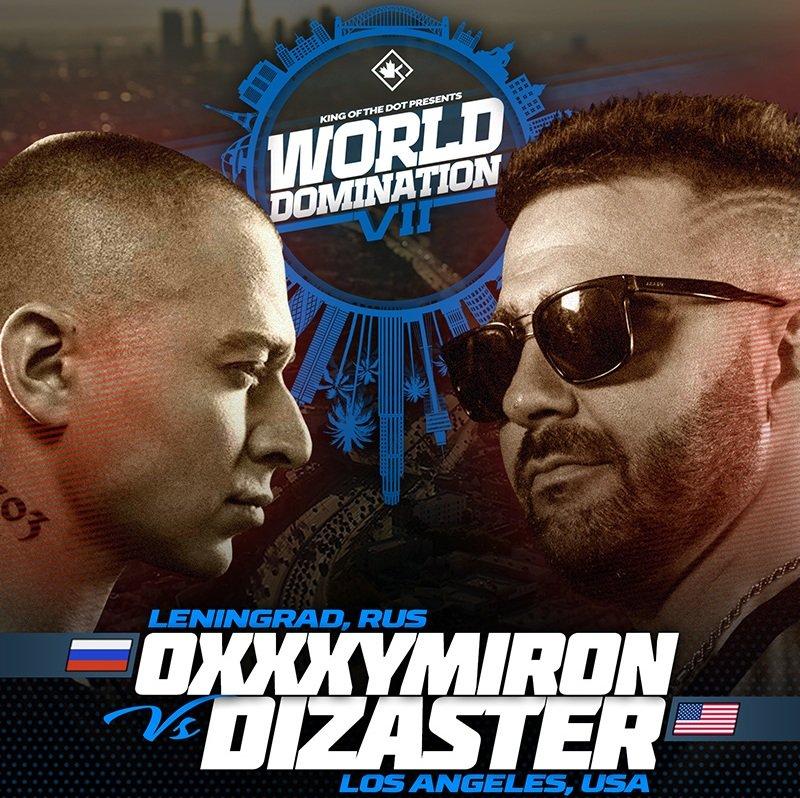 Баттл Оксимирона против Dizaster на KOTD. Как это было
