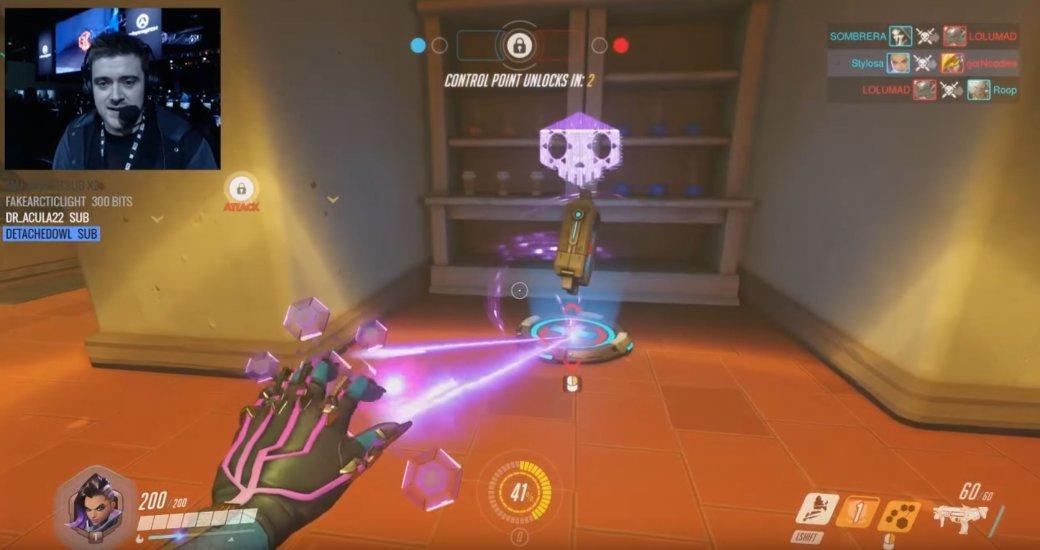 Сомбра: подробный разбор умений и стиля игры