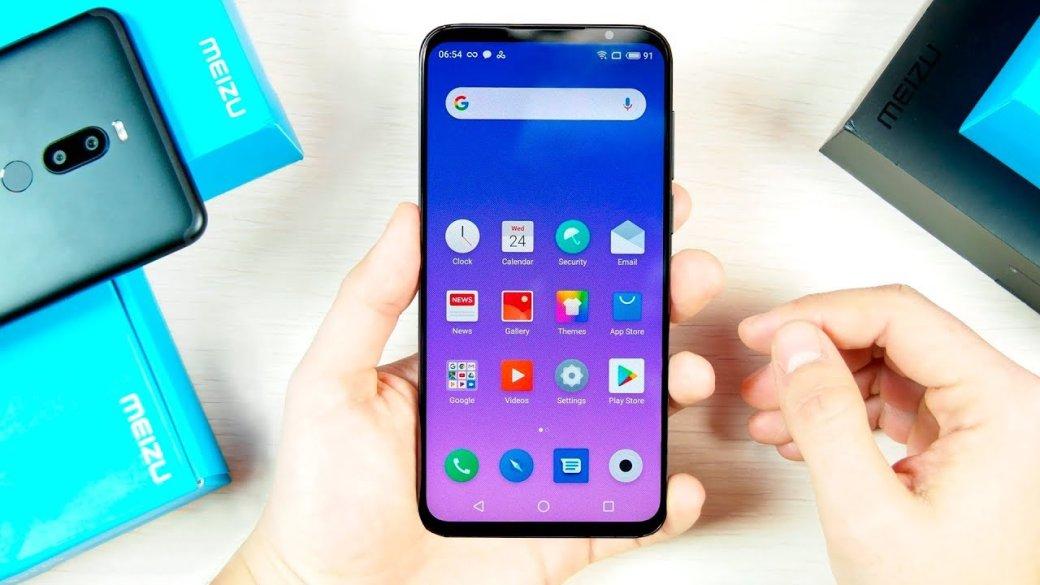 Раскрыта точная дата презентации прошивки Flyme 8для смартфонов Meizu