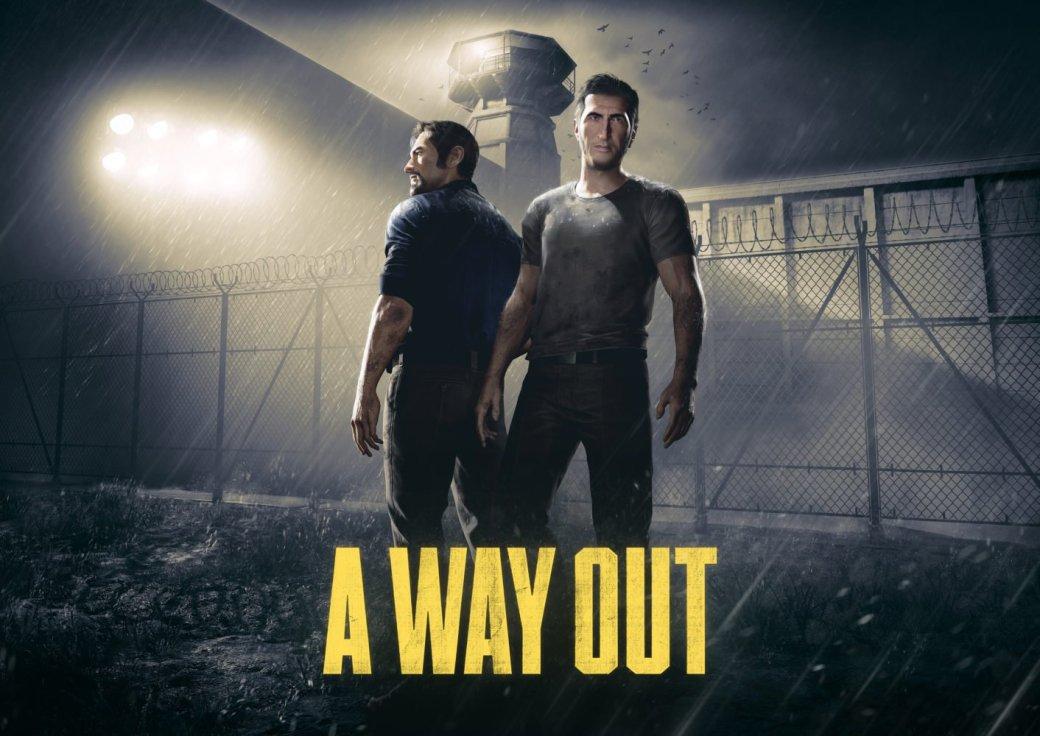 Превью A Way Out с выставки E3 2017 — достойная замена Кейну и Линчу