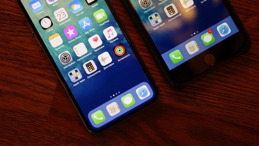 3ноября начались продажи «юбилейного» iPhone X, первую партию которого раскупили буквально за30 минут. Япровел сосмартфоном неделю, иположительных впечатлений уменя осталось предостаточно… как инегативных.