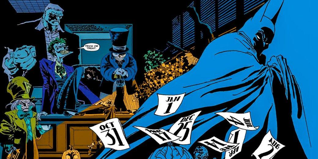 Рецензия на «Бэтмен: Долгий Хэллоуин. Часть первая». Удалась ли экранизация основы «Тёмного рыцаря»?