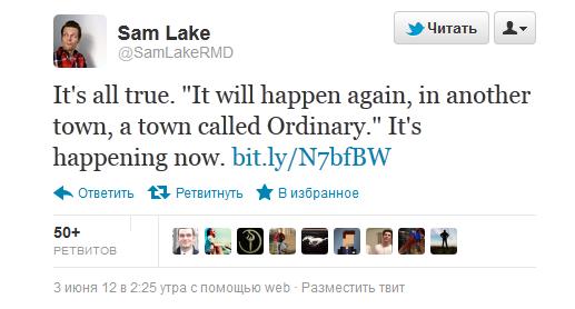E3: Remedy намекнули на продолжение Alan Wake