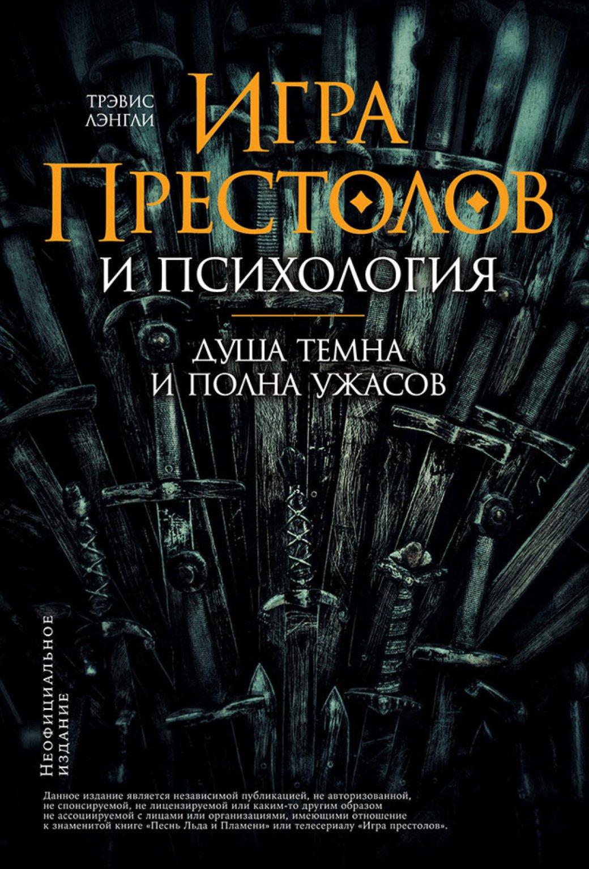Главные книги 2019 года