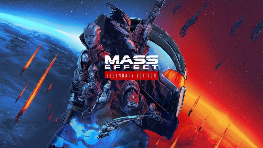 Объявлены системные требования Mass Effect: Legendary Edition