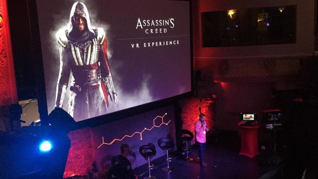 По Assassin's Creed делают VR-проект