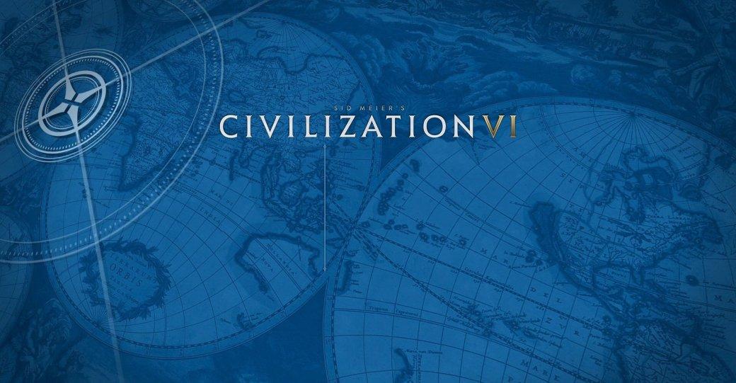«Цивилизация»— это когда Махатма Ганди наносит ядерный удар поСанкт-Петербургу, потому что там раньше него построили Биг-Бен. При этом всложившейся ситуации нет нисатиры, нибезумия— здесь такие правила. Для одних «Цивилизация»— это вечера сноутбуком ипледом надиване, другие предпочитают напряженные сетевые игры итурниры. Итех, идругих привлекает основная концепция игры: вывозглавляете одну измногих земных цивилизаций иведете еекмировому господству через всю историю человечества— отизобретения колеса дополетов вкосмос.