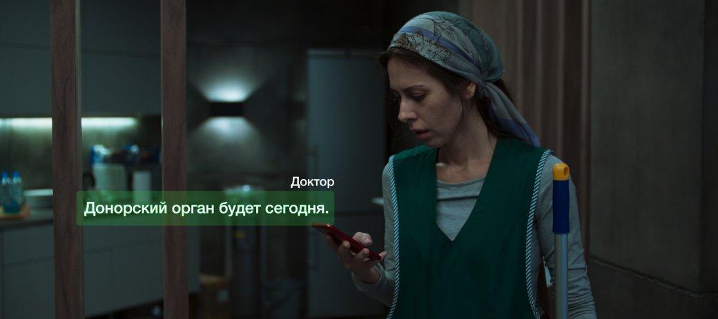 Рецензия напервую половину сериала «Колл-центр» — офисную «королевскую битву» по-русски