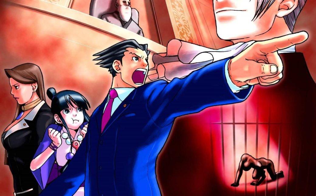 Первая трилогия игр про адвоката Феникса Райта выйдет наPC, PS4, Xbox One и Switch вапреле