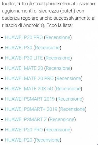 Список смартфонов Huawei, которые первыми получат Android 10Q, расширился до11моделей