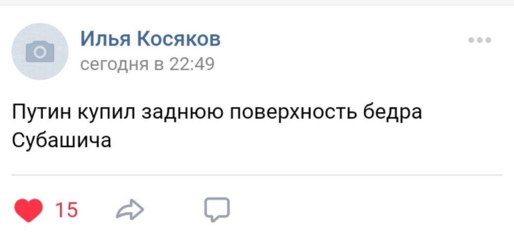 Лучшие шутки имемы оматче ¼ ЧМ2018 пофутболу между сборными России иХорватии