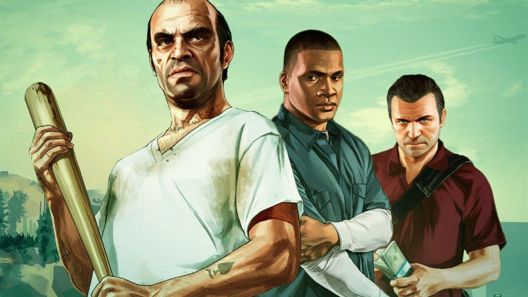 Игра дня. Grand Theft Auto V Live