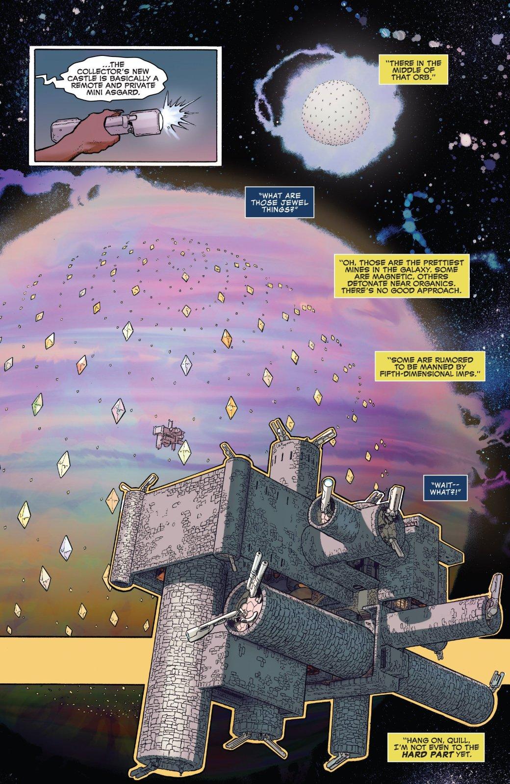 Стражи Галактики ограбили Коллекционера, спрятавшись в заднице