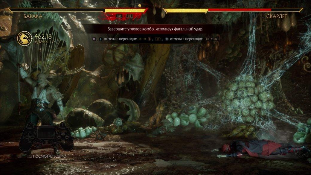 Суть. Mortal Kombat 11— главный файтинг наследующие несколько лет
