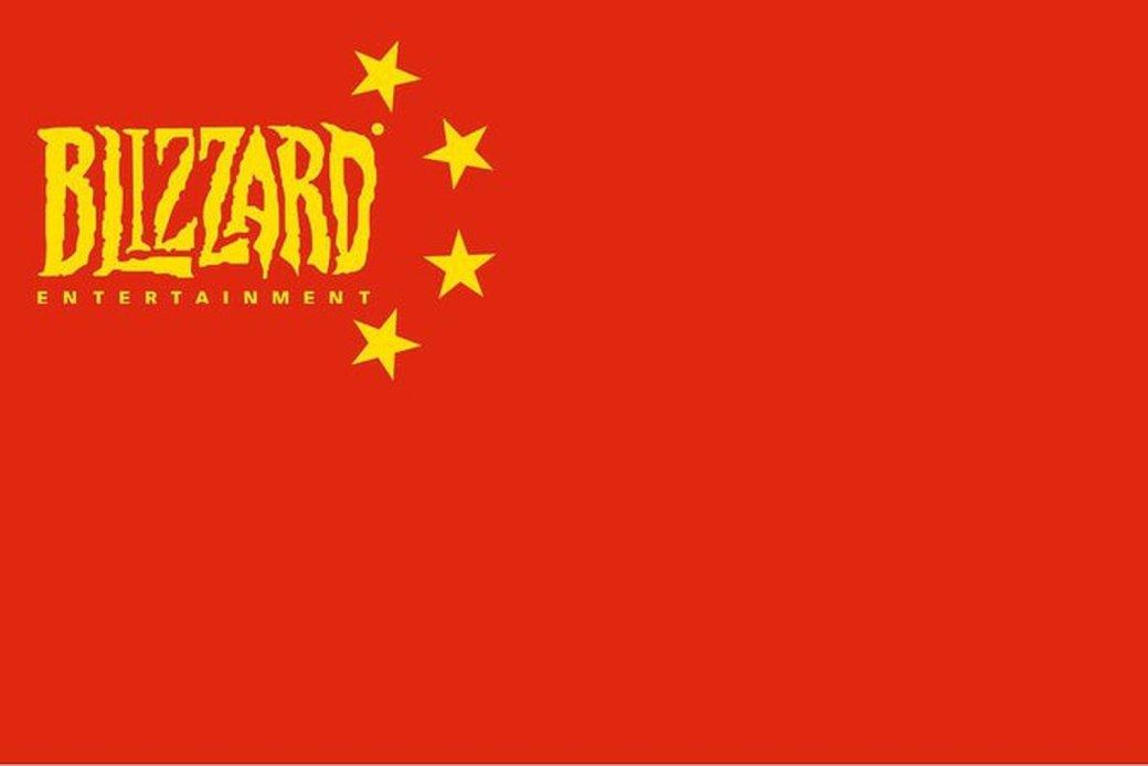Мнение. Почему вситуации сBlizzard геймеры— молодцы