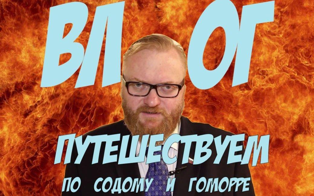 Как Интернет отреагировал на выступление Саши Спилберг в Госдуме