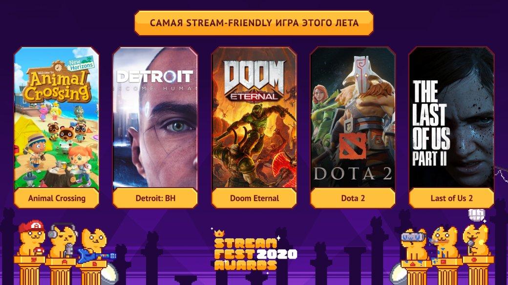 От Olyashaa до Doom Eternal. Лучшие стримеры и игры — номинанты Streamfest Awards