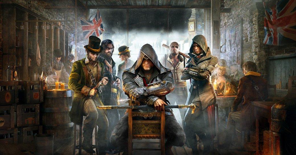 Assassin's Creed Syndicate выйдет на PC почти на месяц позже консолей