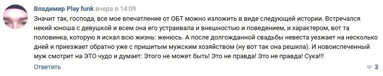 «Это уже нетот Гвинт»: отзывы игроков накарточную игру по«Ведьмаку»