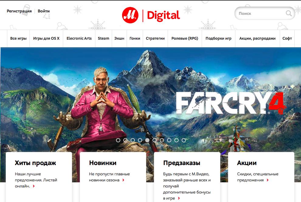 «М.Видео» открыл онлайн-магазин игр