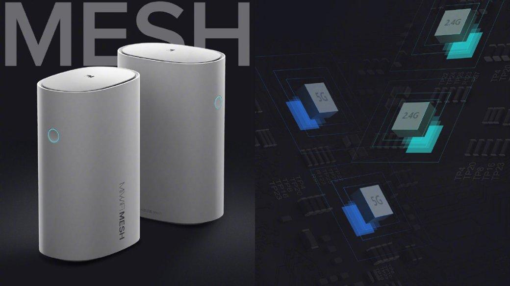 Анонс Xiaomi Mesh Router Suite: домашняя Wi-Fi-сеть скосмической скоростью соединения 2567Мбит/с