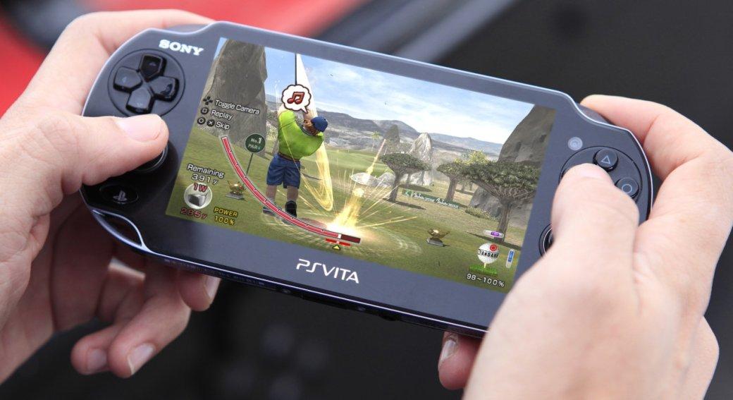Оно живое! Обновление прошивки  3.71 для PS Vita исправило массу уязвимостей консоли