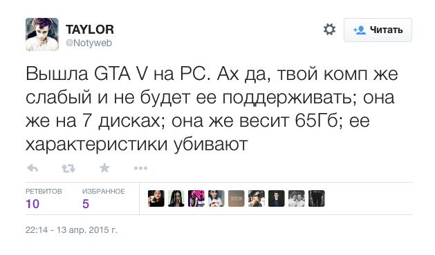 Интернет горит: вышла GTA 5 на PC