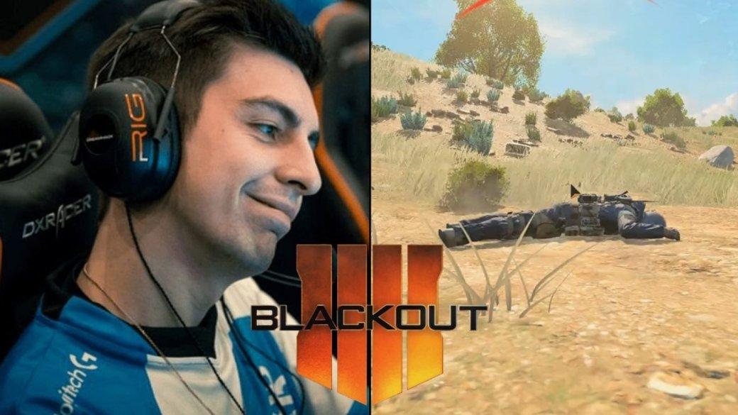 Shroud стал обладателем Премии Дарвина вCall ofDuty: Black Ops4