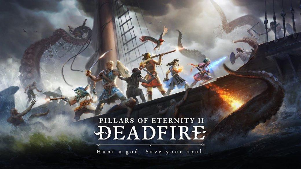 8мая наконец-то вышла Pillars ofEternity2. Сиквел получил подзаголовок Deadfire— это прямое продолжение первой части. ВDeadfire разработчики сменили место действия, добавили новых механик ивитоге превратили игру изсовременной версии Baldur's Gate визометрических «Корсаров». При этом наместе все, зачто любили первую часть Pillars ofEternity. Большой (онреально большой) мир, куча компаньонов, каждый сосвоими заморочками, интересный сюжет стонной побочных квестов, ролевой отыгрыш— все, что надо.