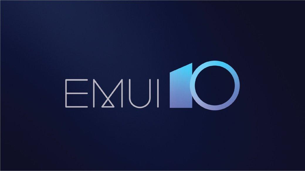 Дайджест новинок вмире технологий заавгуст: первый смартфон с64 Мпкамерой, Flyme 8 иEMUI10