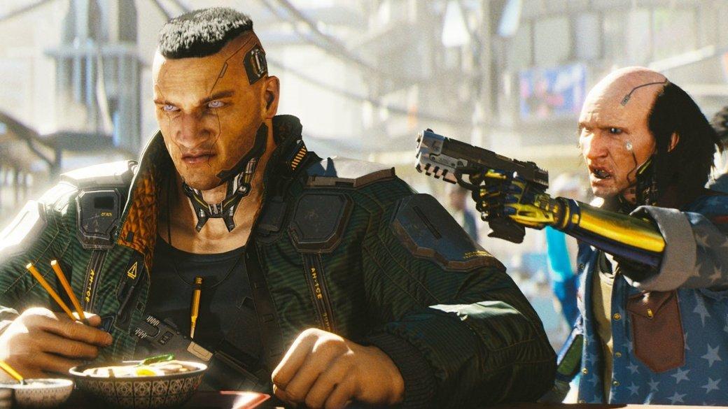 ВCyberpunk 2077 неполучится убить сюжетныхNPC. Детей трогать тоже нельзя