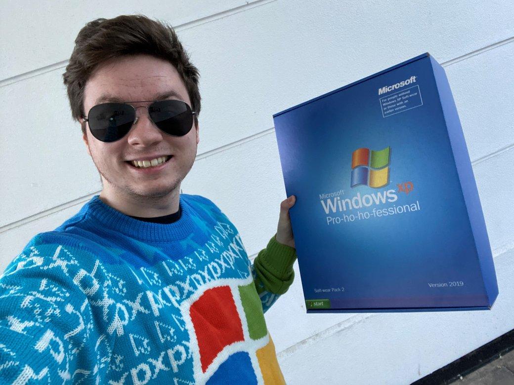 Microsoft выпустила «уродливые» рождественские свитеры в стиле Windows XP