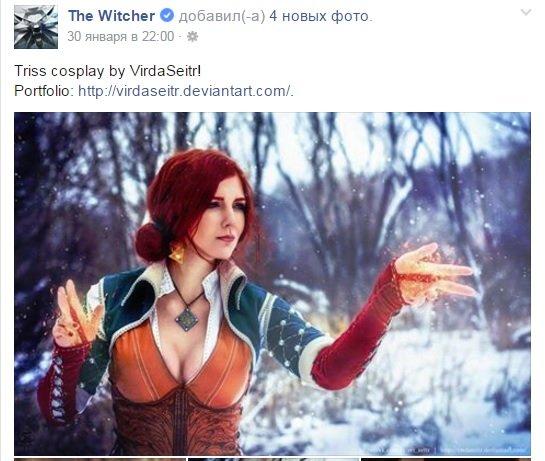 Косплей Трисс из The Witсher 3 оценили даже в CD Project RED
