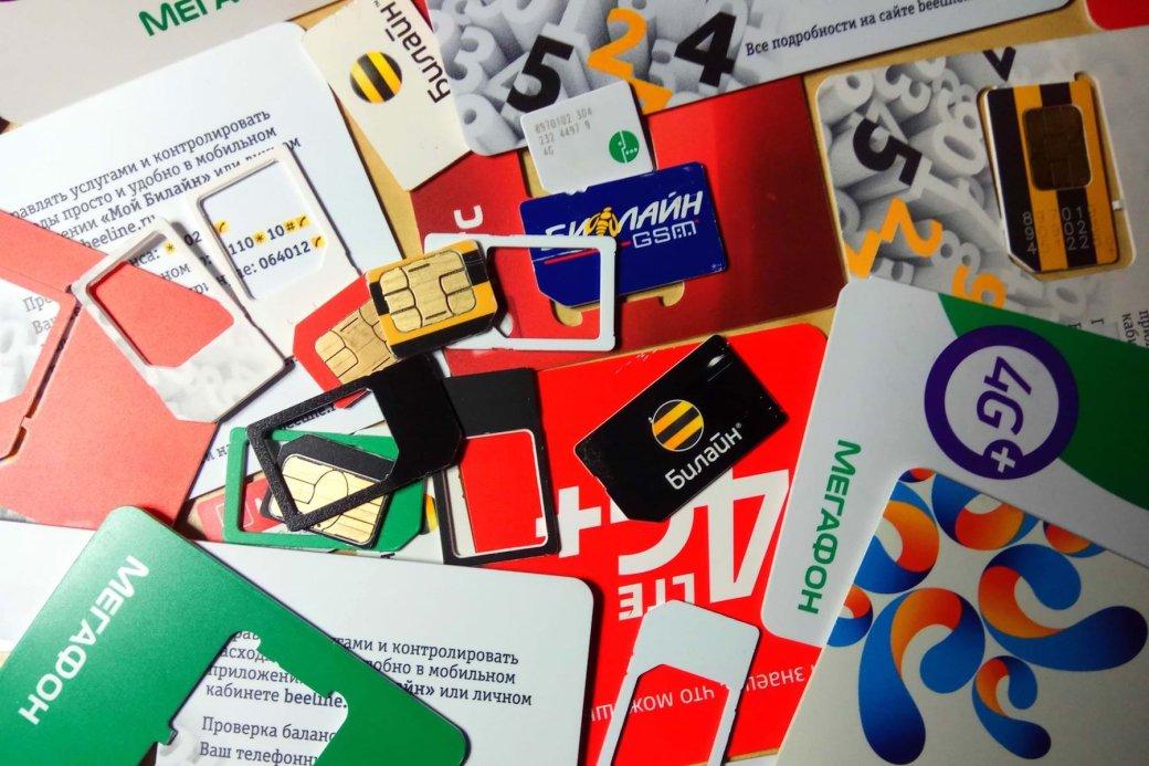 ВРоссии дорожает мобильная связь: ряд операторов уже подняли цены