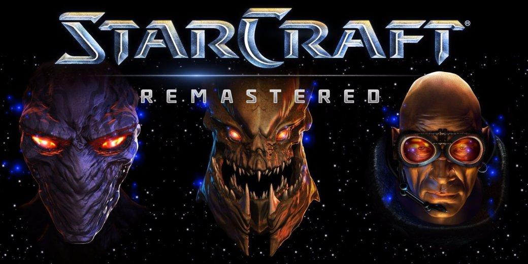 Blizzard требует скорейцев почасовой оплаты StarCraft Remastered