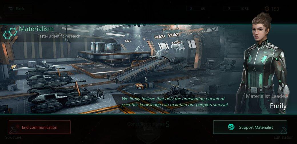 В мобильной Stellaris нашли украденный концепт-арт из Halo 4. Серверы игры уже отключили