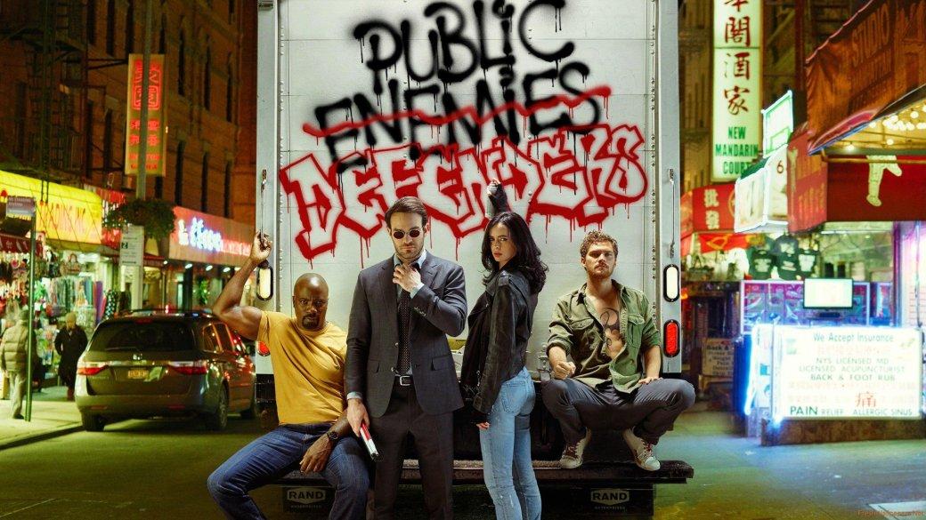 Обновляем подписку на Netflix! Новый стильный постер «Защитников»