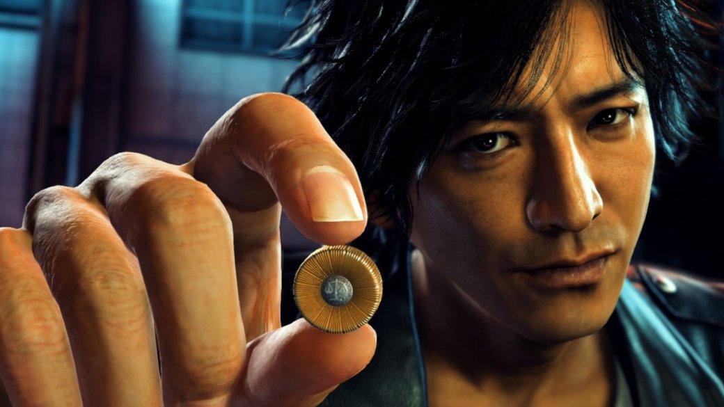 Ryu GaGotoku Studio получила свое название посвоей главной серии игр— наЗападе известной как Yakuza. Иногда студия берется изасовершенно новые для себя направления (как, например, Binary Domain), изаответвления от«Якудзы». Judgment легко записать вовторую категорию: она вомногом похожа наYakuza, ноотличий тоже хватает.