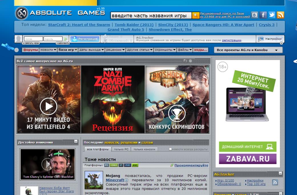 На сайт Absolute Games назначен новый главный редактор
