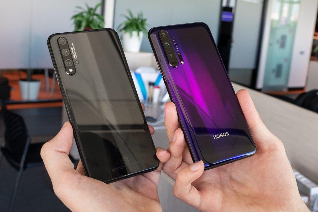 Huawei вРоссии: Honor 20 и20 Pro невыйдут доноября. Скоро появится PSmart Z, аNova 5 вряд ли