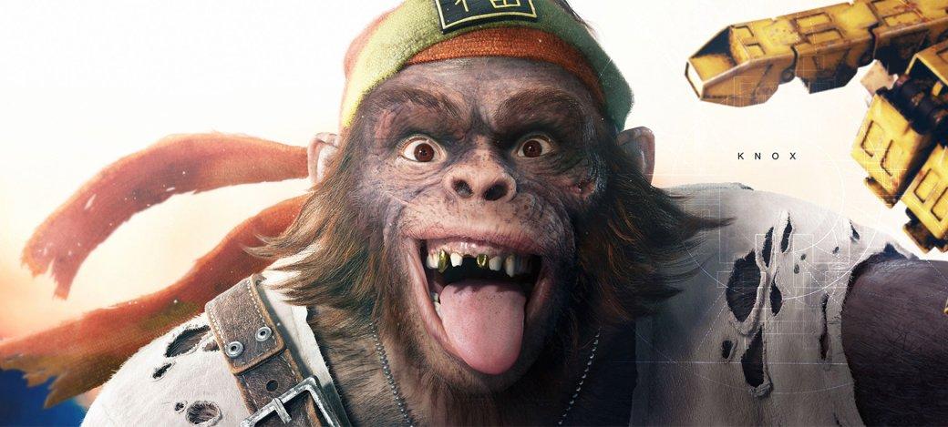 Избранные фанаты  Beyond Good and Evil 2 будут приглашены на E3 2018. Цель — демо-версия!