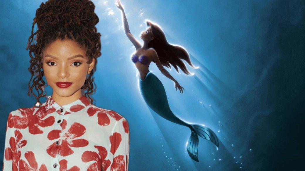 Вчера Disney объявила отом, что роль Ариэль вкиноэкранизации «Русалочки» исполнит темнокожая певица Холли Бэйли. Это спровоцировало множество ярких реакций— как радостных, так ирезко негативных— и, конечноже, очередное обсуждение темы расизма.