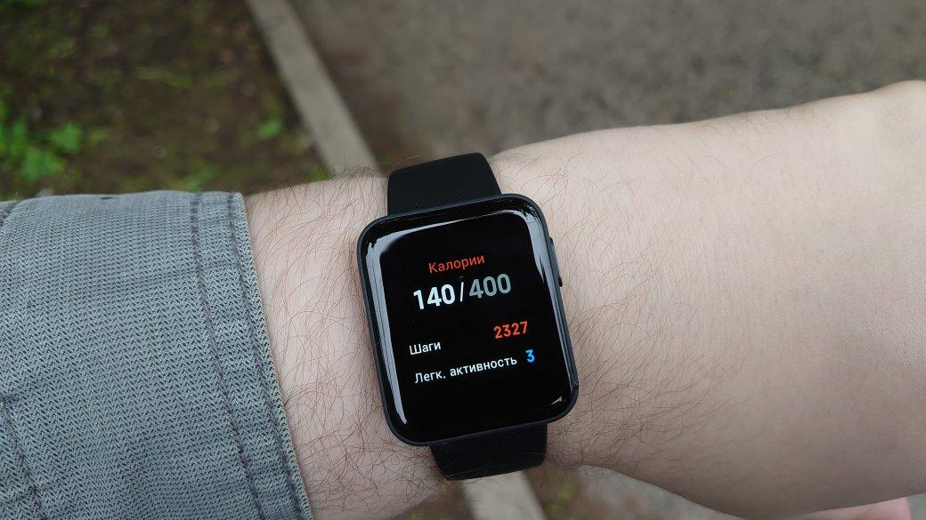 Обзор Xiaomi MiWatch Lite: неудачный микс смарт-часов ифитнес-браслета