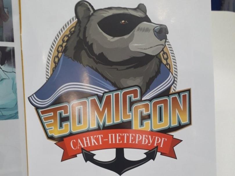 Comic Con Russia 2018. Фестиваль расширяется: анонсирован еще один Comic Con в России