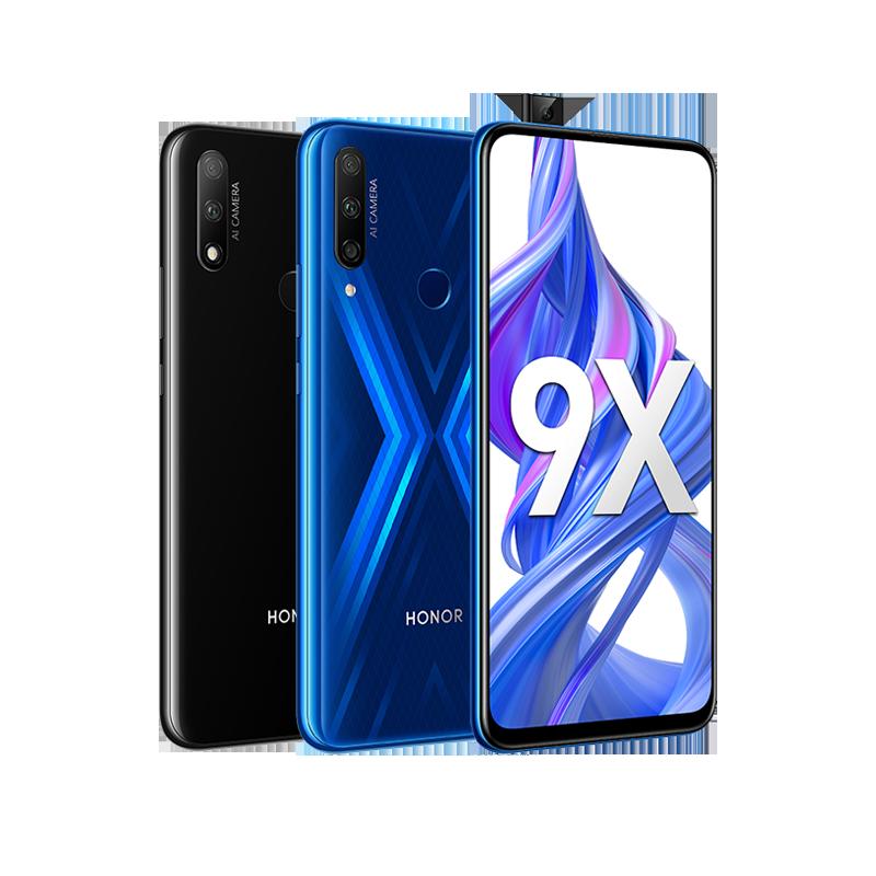 HONOR 9X— большой экран икамера встелсе