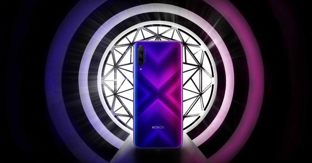 Раскрыты внешний вид, цена, характеристики идата анонса смартфонов Honor 9Xи9XPro