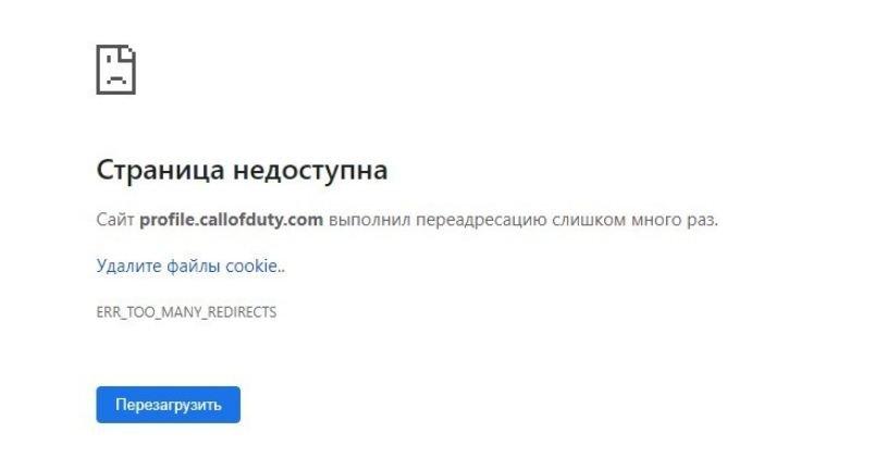 ВРоссии невозможно создать аккаунт для кроссплея вCall ofDuty: Modern Warfare [обновлено]